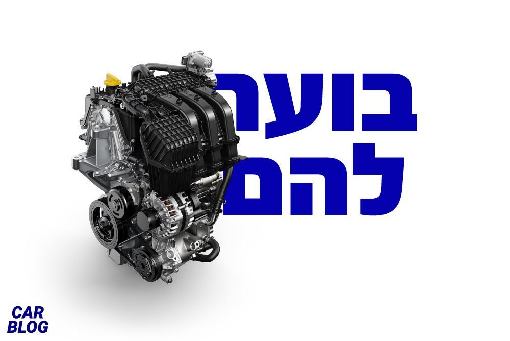 האיחוד האירופי יאסור על מכירת מכוניות עם מנועי בעירה פנימית החל מ-2035