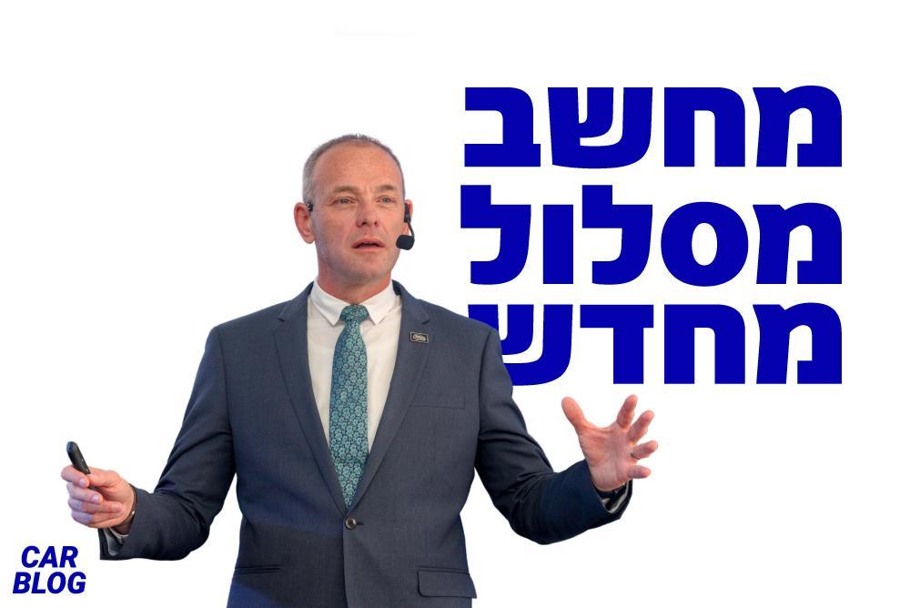 רמי וקסמן, סמנכ״ל השיווק חברת המזרח פורש מתפקידו